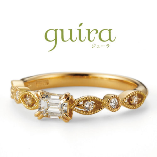 ジューラの婚約指輪でゼラニウム
