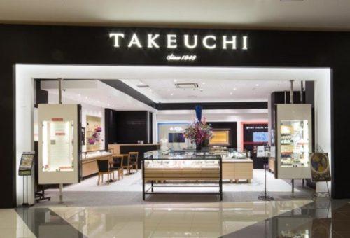 タケウチイオンモール新小松店、タケウチブライダル、