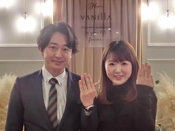 広島県広島市 YUKA HOJO(ユカホウジョウ)の婚約指輪・FISCHER(フィッシャー)の結婚指輪