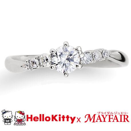ハローキティ×メイフェアの婚約指輪でテムズリバー