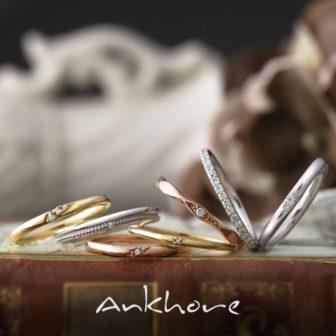 アンクオーレのイメージ画像