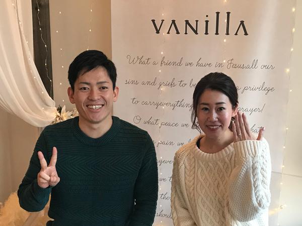 広島県福山市 VANillA Original(ヴァニラ オリジナル)の婚約指輪・結婚指輪