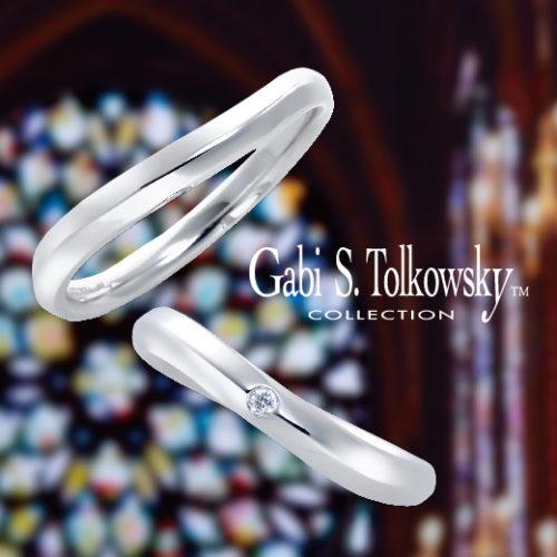 ガビ・トルコフスキーの結婚指輪でドゥルビュイ