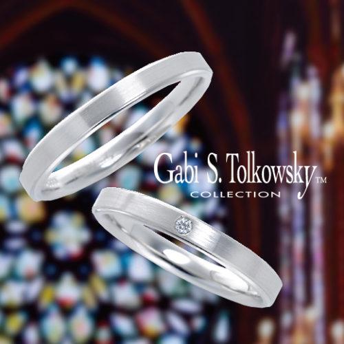 ガビ・トルコフスキーの結婚指輪でナミュール