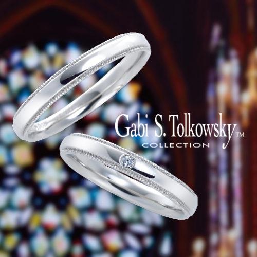 ガビ・トルコフスキーの結婚指輪でブルージュ