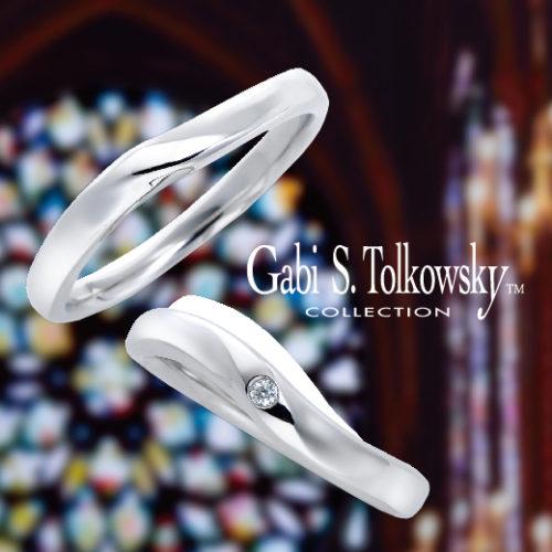 ガビ・トルコフスキーの結婚指輪でディナン