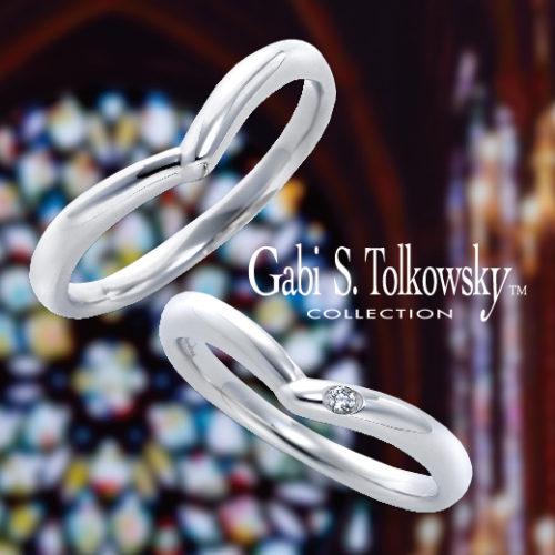 ガビ・トルコフスキーの結婚指輪でブリュッセル