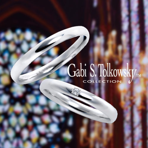 ガビ・トルコフスキーの結婚指輪でアンワープ