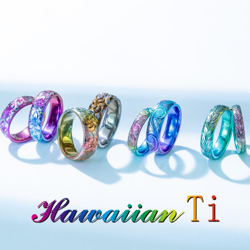 Hawaiian-Ti