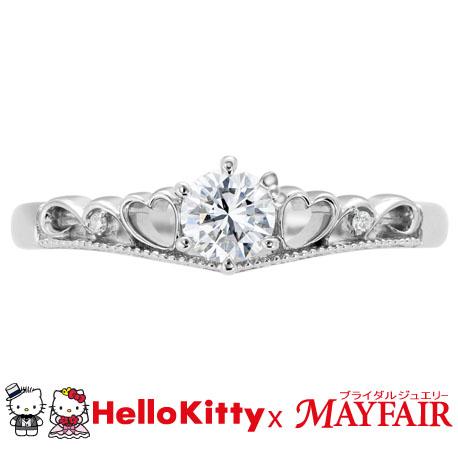 ハローキティ×メイフェアの婚約指輪でバッキンガム