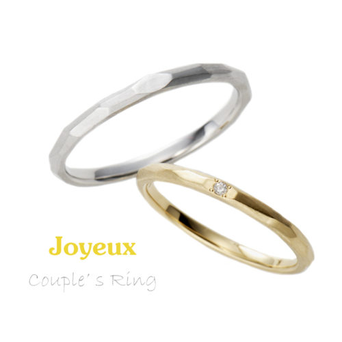 ジョワイユの結婚指輪でJY003/004