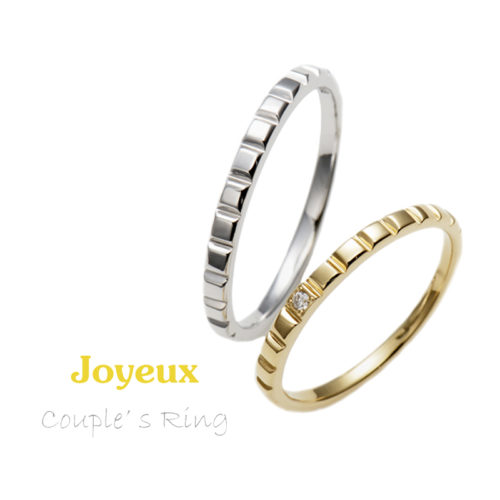 ジョワイユの結婚指輪でJY013/014