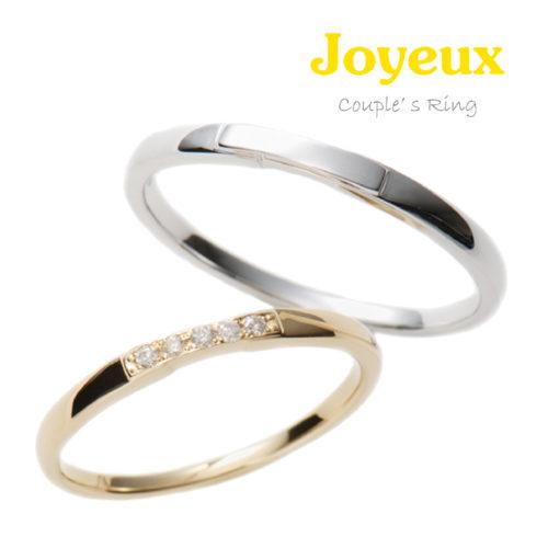 ジョワイユの結婚指輪でJY0015/016