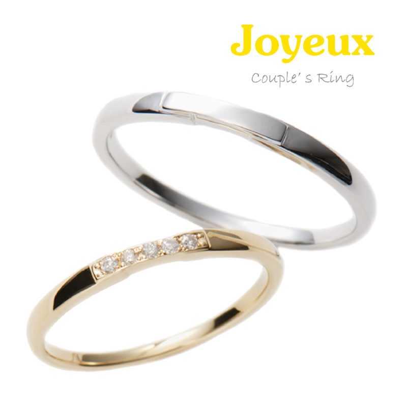 姫路で10万円で買える結婚指輪のジョワイユ