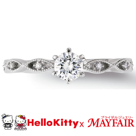 ハローキティの婚約指輪でロンドンアイ