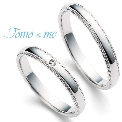トモミの結婚指輪でtetote