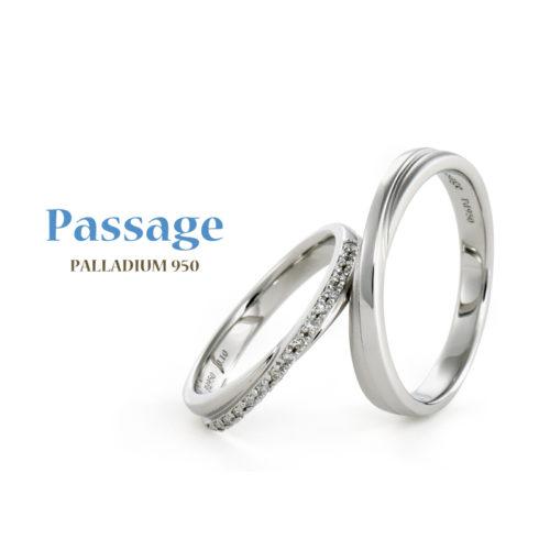 パッサージュの結婚指輪でコンソラトゥール