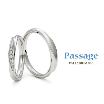 パッサージュの結婚指輪でエクラ