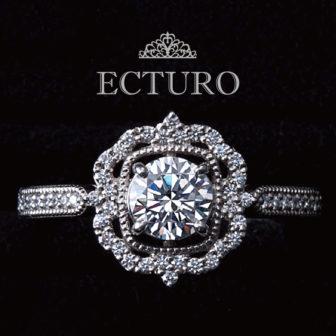 エクトゥーロのイメージ画像