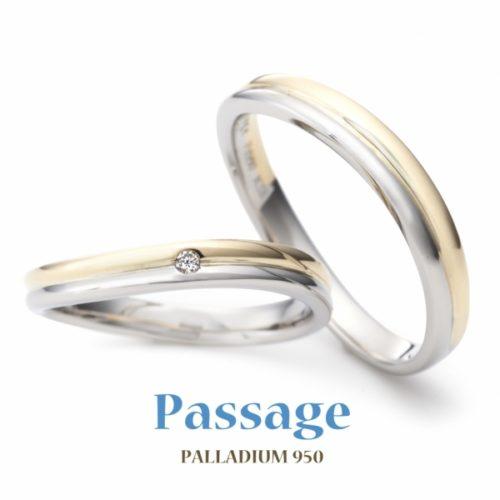 Passage ensemble2~アンサンブル2~
