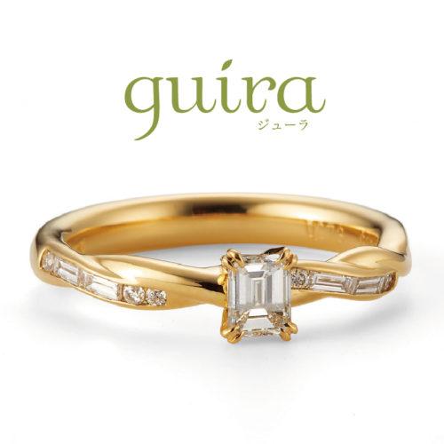 ジューラの婚約指輪でクローヴ