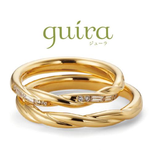 ジューラの結婚指輪でクローヴ