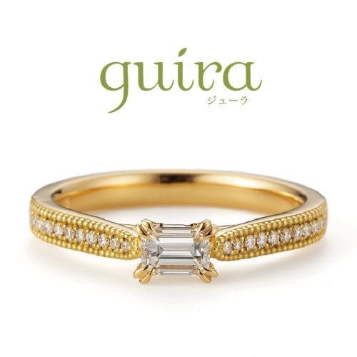 ジューラの婚約指輪でフランキンセンス