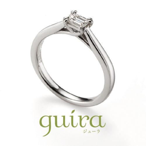 ジューラの婚約指輪でゲットウ