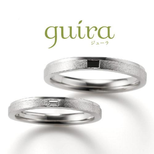 ジューラの結婚指輪でゲットウ
