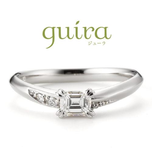 ジューラの婚約指輪でネロリ