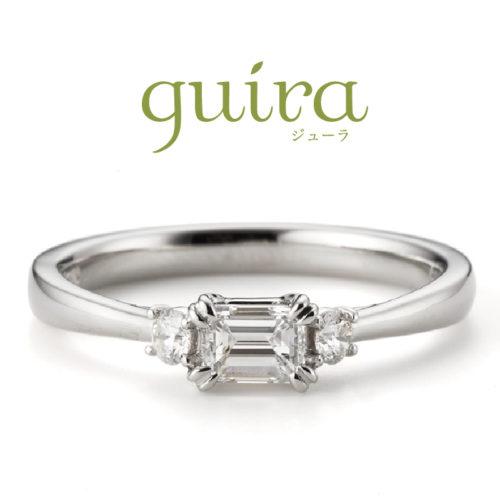 ジューラの婚約指輪でタイム