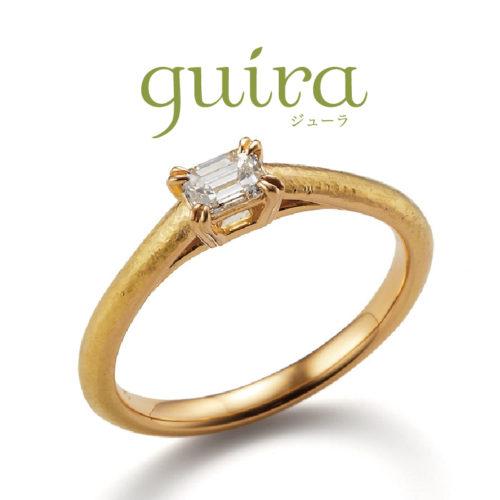 ジューラの婚約指輪でベチバー