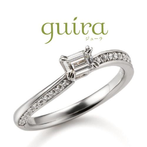 ジューラの婚約指輪でイランイラン
