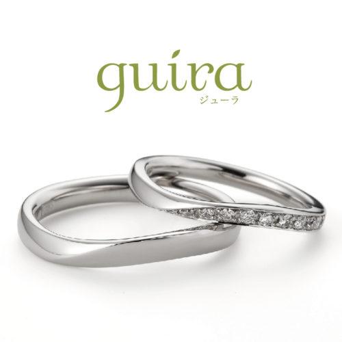 ジューラの結婚指輪でイランイラン