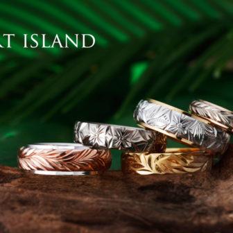 ハワイアンジュエリーの結婚指輪ブランドのハートアイランドのイメージ画像