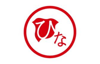ひなのロゴ