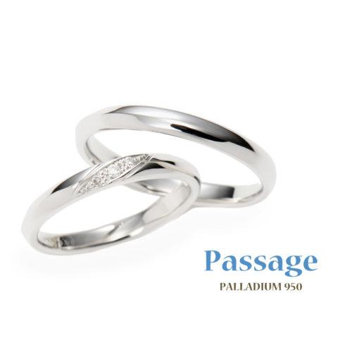 パッサージュの結婚指輪でオリゾン