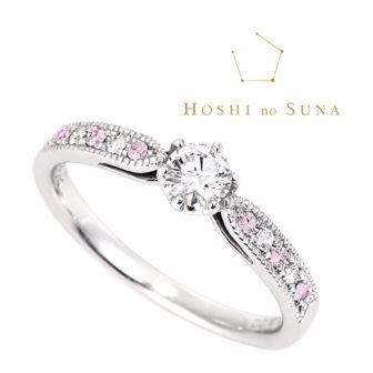 星の砂の婚約指輪でアルビレオ