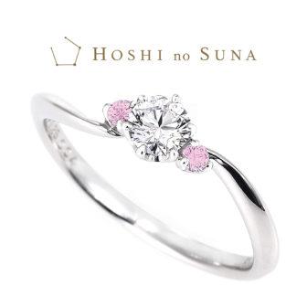 星の砂の婚約指輪でアリア