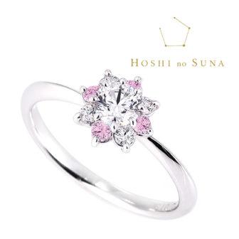 星の砂の婚約指輪でフレア