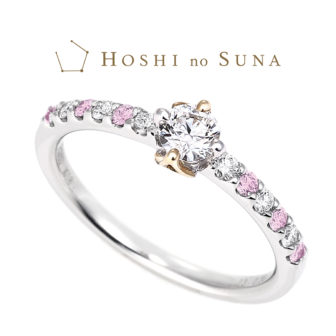 星の砂の婚約指輪でミモザ