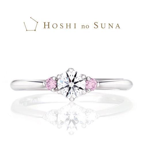 星の砂の婚約指輪でベガ