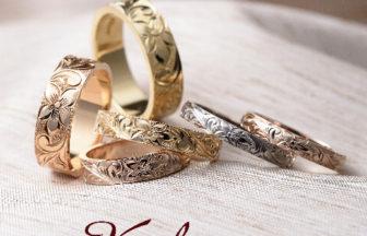 カフナの結婚指輪でシングルのバレル&フラット