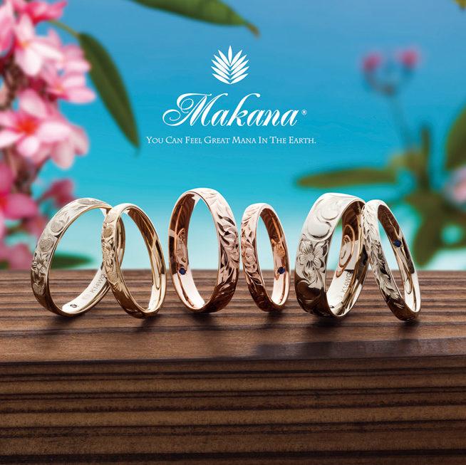 Makanaマカナ結婚指輪マリッジリング