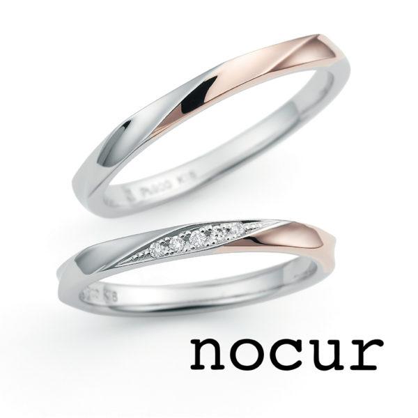 低価格が売りの結婚指輪nocurノクル