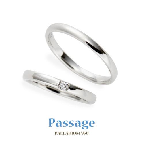 Passage tendresse~タンドレス~