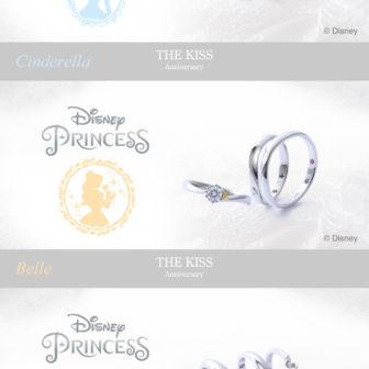 ディズニープリンセスのイメージ画像
