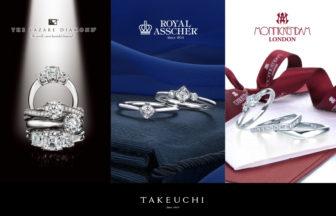 世界三大カッターズブランド、ロイヤルアッシャー、ラザールダイヤモンド、モニッケンダム、ダイヤモンドのカッティング技術