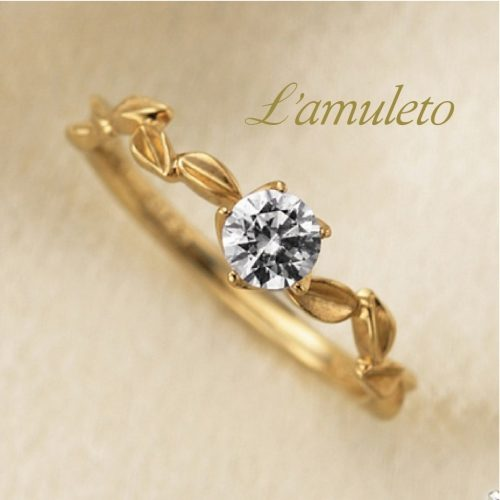 ラムレートの婚約指輪でアローロ