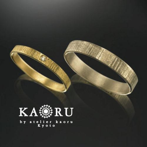 カオルの結婚指輪でバンブー
